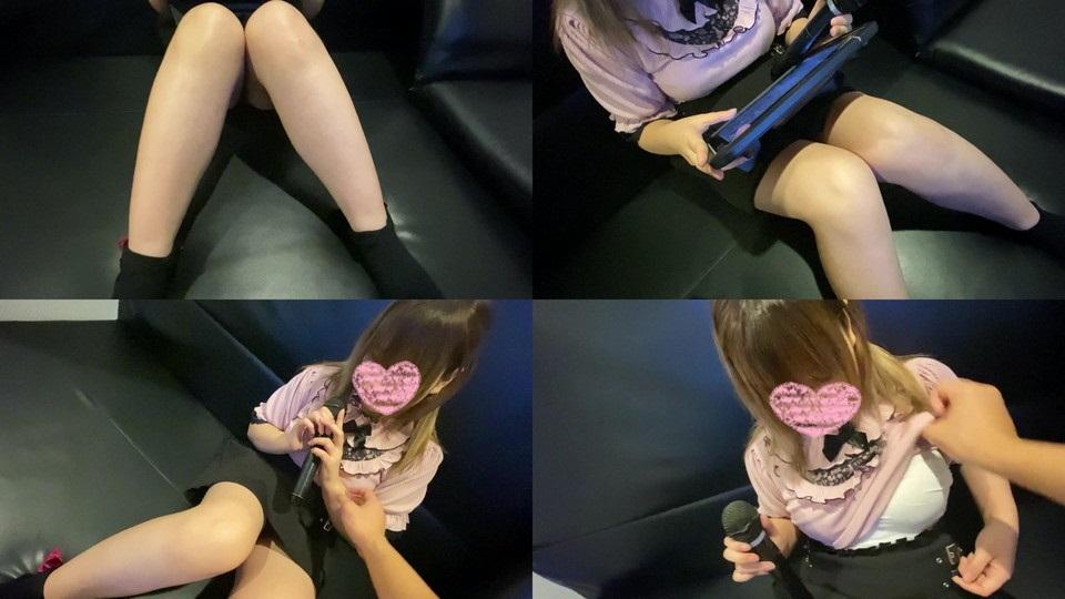 FC2 PPV 1526184 連休で東京に遊びに来た20歳の田舎ウブっ娘❤️カラオケ連れ込みバレたらアウトな状況下でまさかの生ハメ撮り❤️❤️緊張感で涙目になるもお構いなしに人生初の生中出し❤️