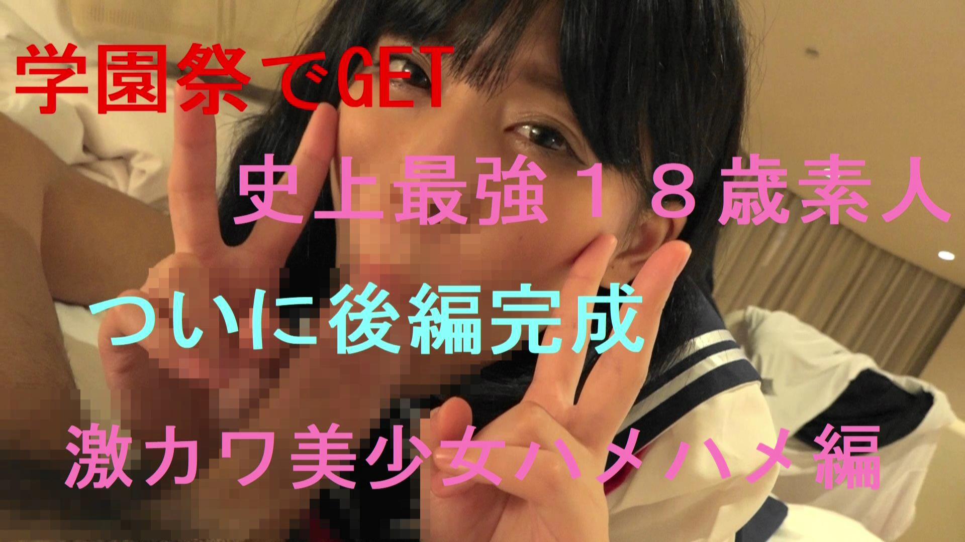 FC2 PPV 1620071 【本日終了】お〇んぽ大好きみさきです。SEX編
